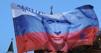 Rusia, poder corrupto